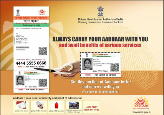 How to Apply for Aadhar Card