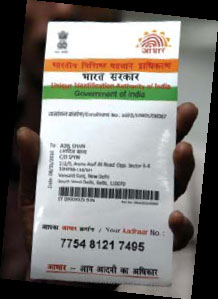 Printed Aadhar Card
